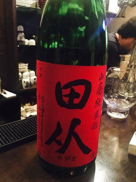 燗酒Bar Gats