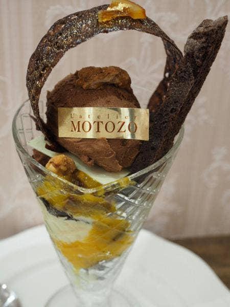 L'atelier MOTOZO