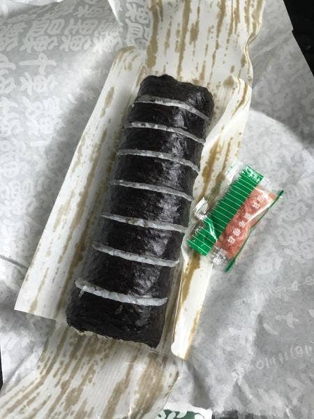 ささき寿司