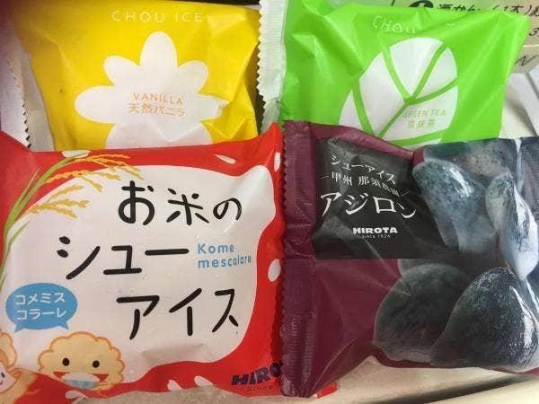 洋菓子のヒロタ 新宿西口メトロ店