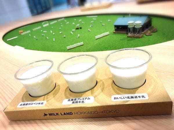 MILK LAND HOKKAIDO→TOKYO コピス吉祥寺