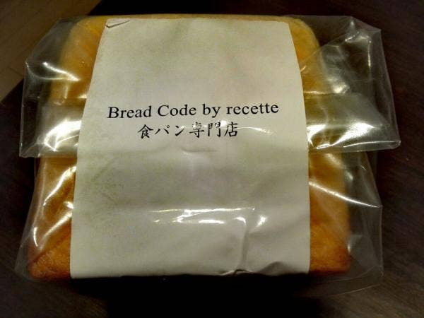 ブレッドコード