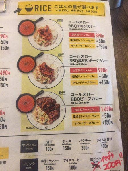 野菜を食べるBBQカレー camp 新橋本店