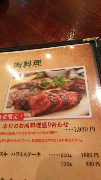 肉バル&ダイニング リトルブッチャー