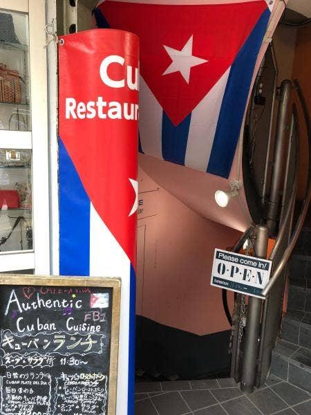 Cafe La Vida