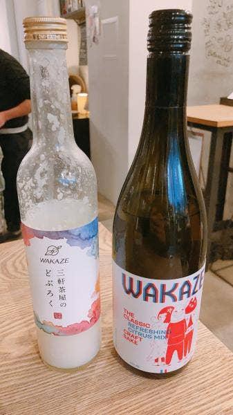 Whim sake&tapas